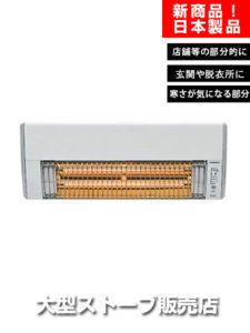 IP-CRN-CHK-C126A