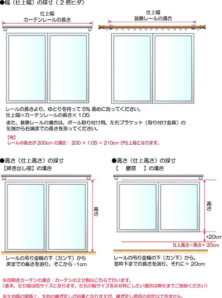 採寸・サイズの測り方イメージ